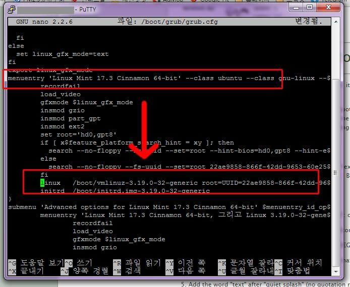 """[ menuentry """"Linux Mint ~"""" 라고 되어있는 부분 바로 아래의 linux 를 찾으셔야 합니다. ]"""