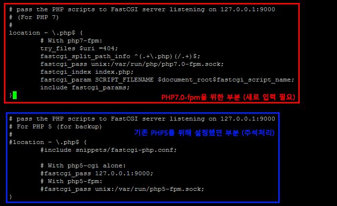 [ 이와 같이 기존의 php5 구동을 위한 부분을 주석처리 후, 새로이 설정 파일을 씁니다. ]