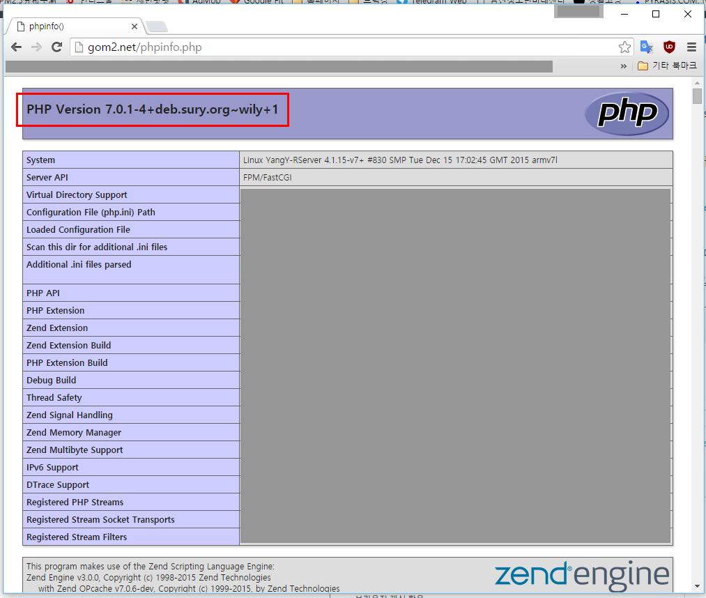 [ phpinfo();를 통해 PHP 7.0가 정상적으로 작동하는 것을 확인할 수 있었습니다. ]