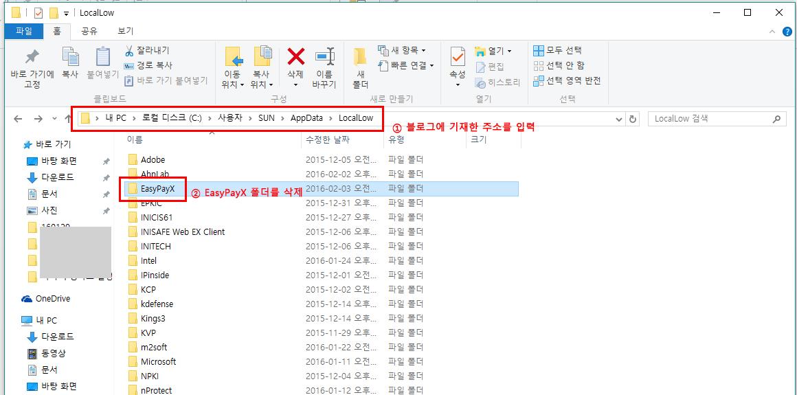 02_delete_folder