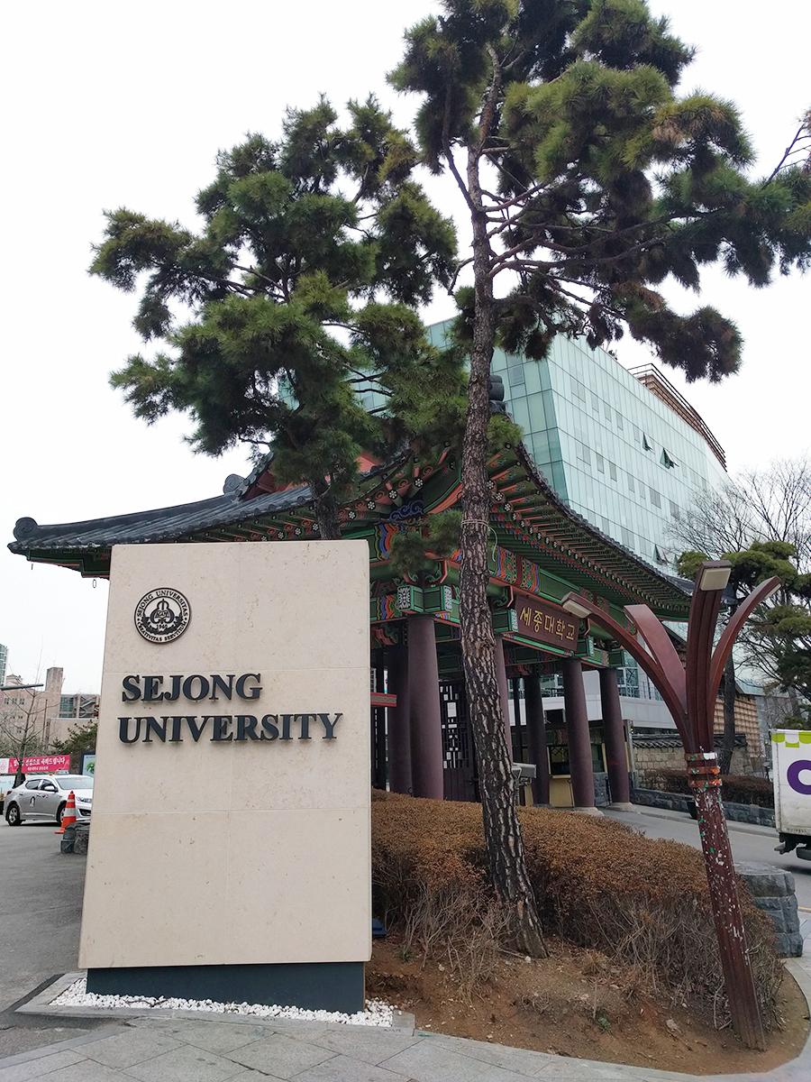 [ 이번 AWSome Day 참석으로 세종대학교를 처음 가봤습니다. ]