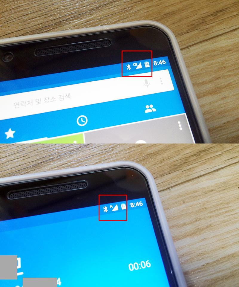 [ 이렇게 평소 LTE로 사용되던 휴대폰이, 전화만 하면 3G로 변경됩니다. ]